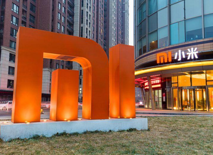 Xiaomi headquarters in Beijing, China. Image: Testing/Shutterstock