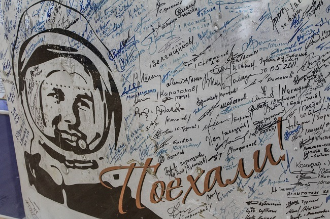 Yuri Gagarin graffiti