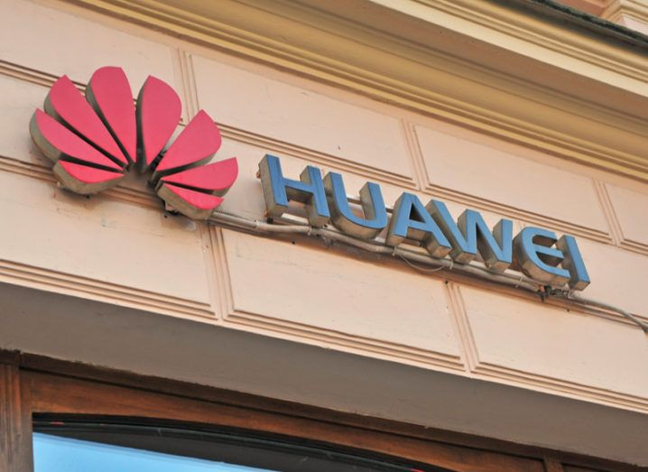 Huawei logo on a Moscow shop front.