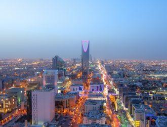 SoftBank Vision Fund under scrutiny over Saudi ties