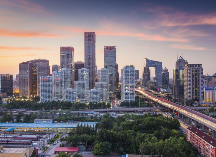 The Beijing skyline at the central business district during a sunrise.