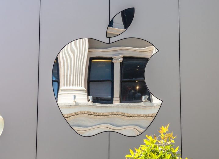 Apple logo on a wall in its Cupertino headquarters.