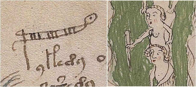 Selection of the manuscript with an elongated P and drawings of people against a green background.