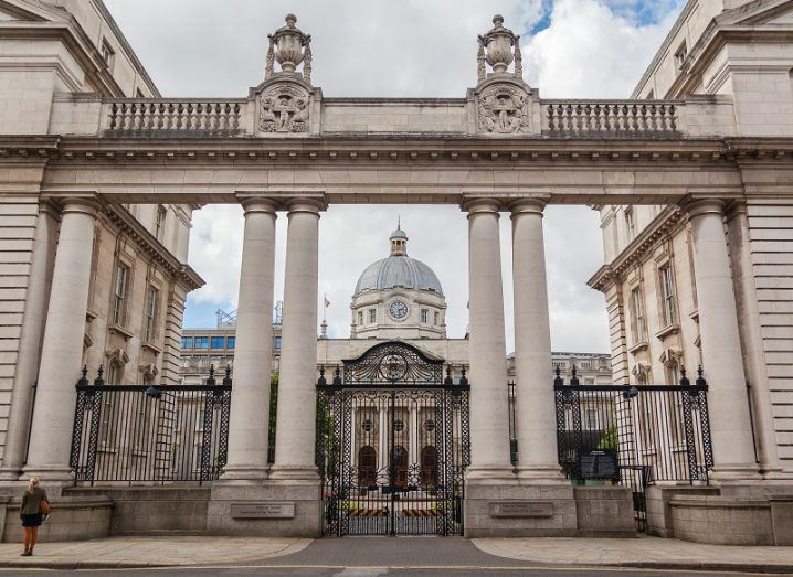 The entrance to Government buildings taken on Merrion Street against a cloudy background.
