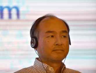 SoftBank plans to lend employees $20bn to invest in new fund