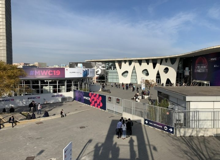 Exterior shot of MWC 2019 against a cloudy background.