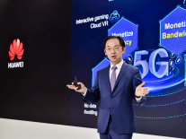 Huawei announces $20m UK 5G investment at London keynote