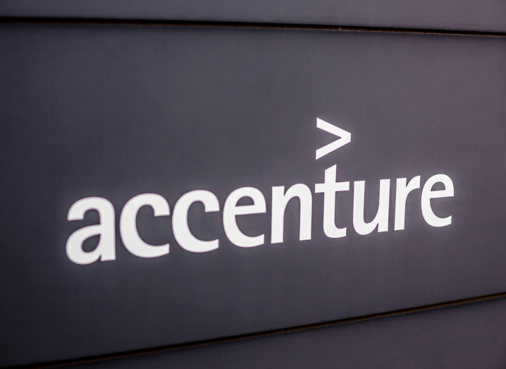 The Accenture logo printed in white on a black background.