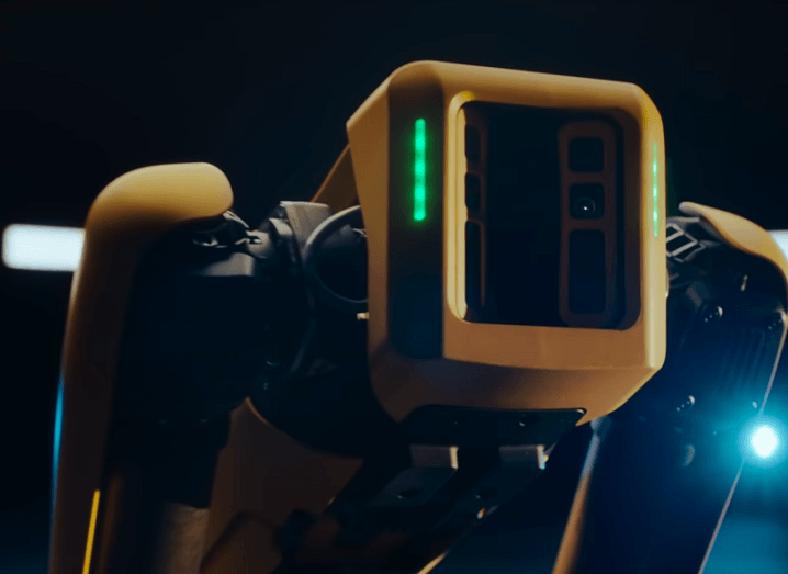 Front profile of the Spot robot.