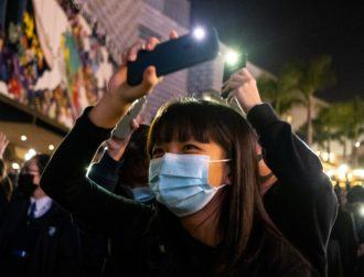 Facebook suspends Hong Kong government's access to user data