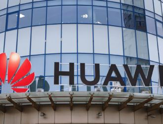Huawei invites students to apply for online training in future tech