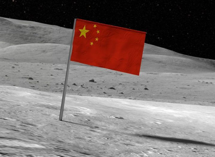 Illustration of what a Chinese flag on the moon's surface would look like