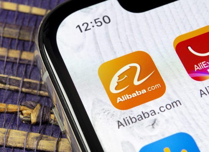 An Alibaba app on a phone screen.