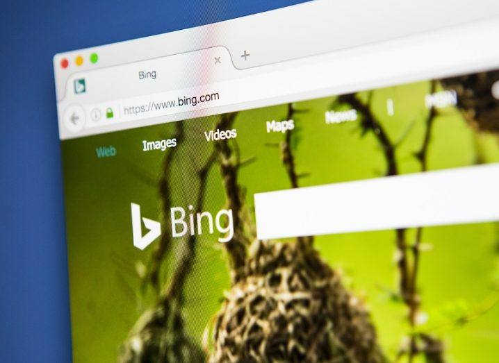 A window is open on the Bing search homepage.