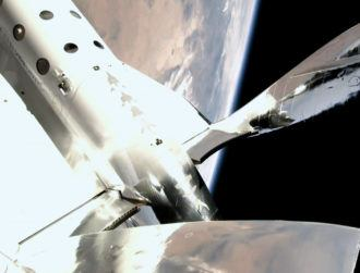 Virgin Galactic and Omaze release details for space flight sweepstakes