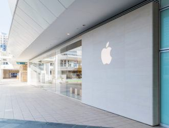 Apple gets planning permission extension for Athenry data centre site