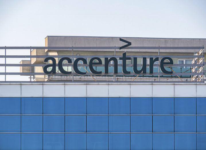 The Accenture building in Bucharest, Romania.
